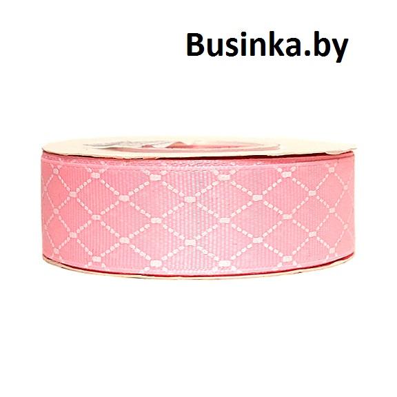 Репсовая лента «Ромбики» 2,5 см (1м), розовый