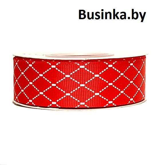 Репсовая лента «Ромбики» 2,5 см (1м), красный