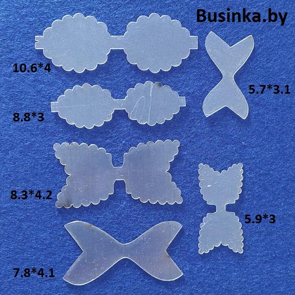 Набор шаблонов для бантиков «Кружевной бантик»