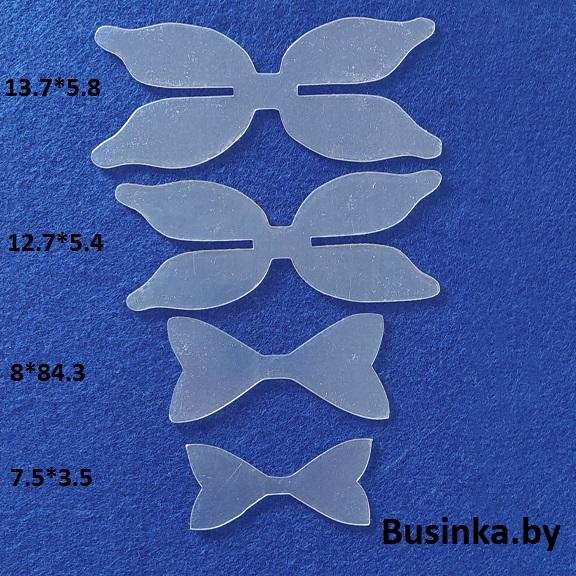 Набор шаблонов для бантиков «Двойной»