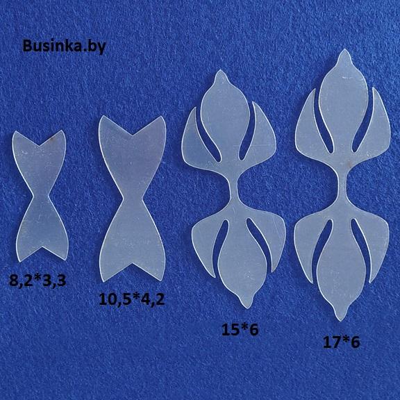 Набор шаблонов для бантиков «Трезубец»
