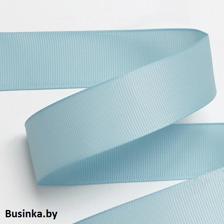 Лента репсовая 2.5 см, бледно-голубой 31 (1 метр)