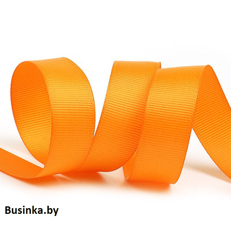 Лента репсовая 4 см, ярко-оранжевый 67 (бобина), насыщенный