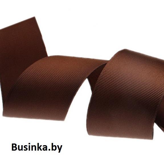 Лента репсовая 2.5 см, коричневый 49 (1 метр)