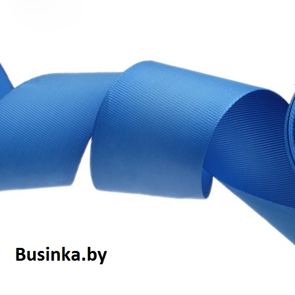 Лента репсовая 4 см, светло-синий 64 (1 метр), тёмно-голубой