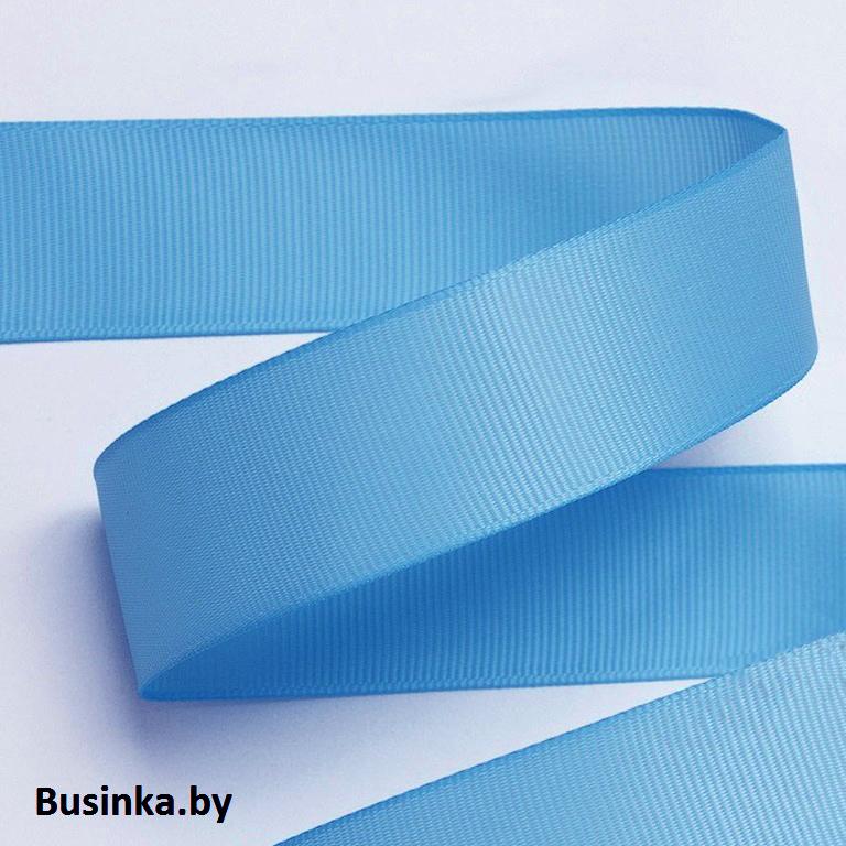 Лента репсовая 2.5 см, тёмно-голубой 30 (1 метр)