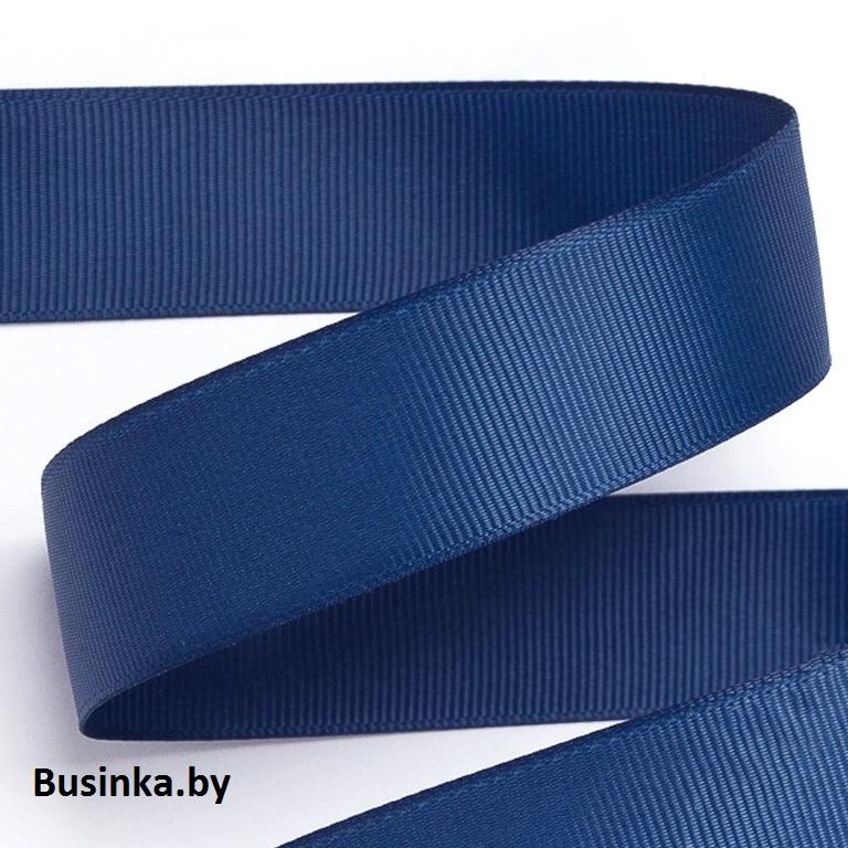 Лента репсовая 2.5 см, тёмно-синий 36 (1 метр)