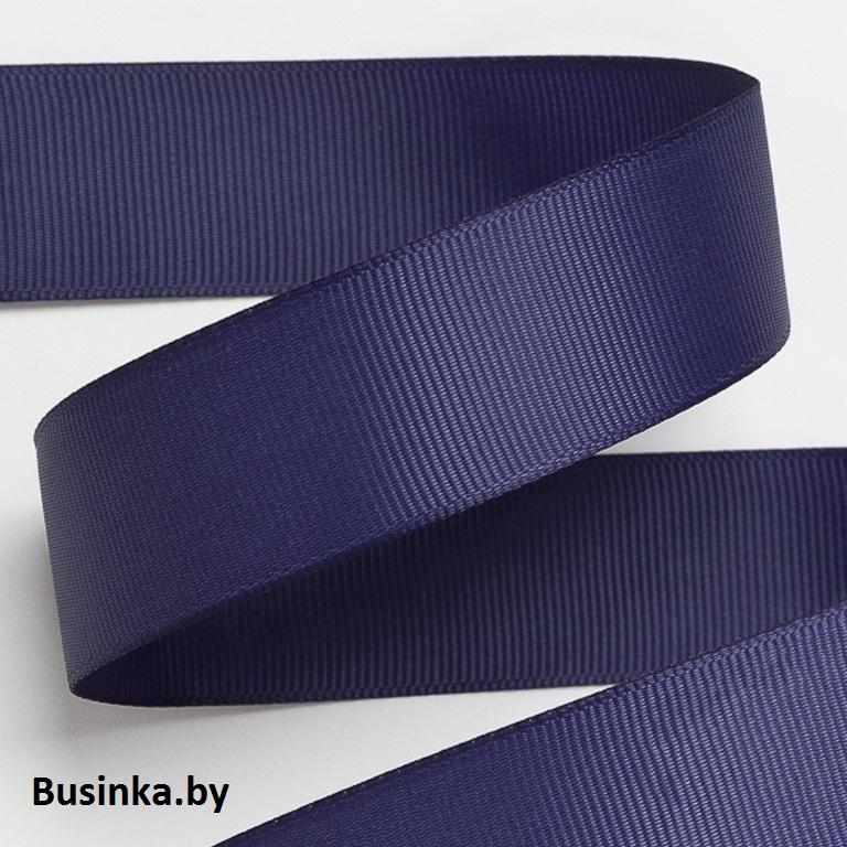 Лента репсовая 4 см, тёмно-синий 37 (1 метр)