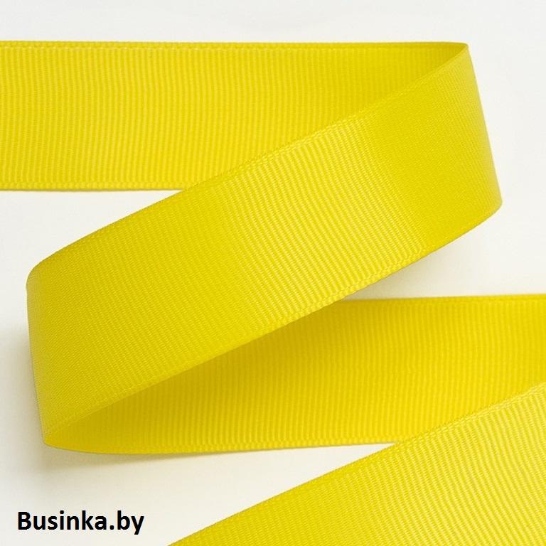 Лента репсовая 2.5 см, жёлтый 18 (1 метр)