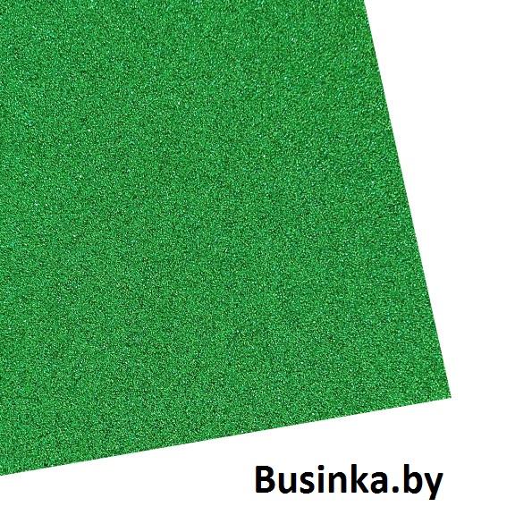 Фоамиран глиттерный 1,7-2 мм Premium 20*29.5 см, зелёный (1 шт)