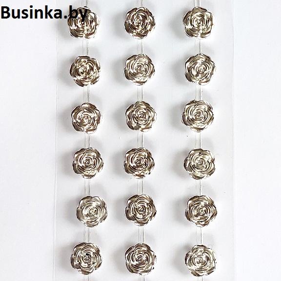 Кабошоны декоративные «Цветочек» 12 мм, серебро (1 шт)