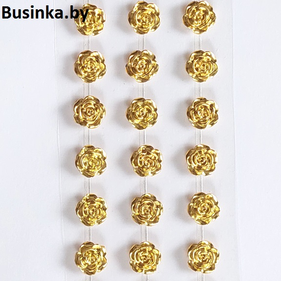 Кабошоны декоративные «Цветочек» 12 мм, золото (1 шт)