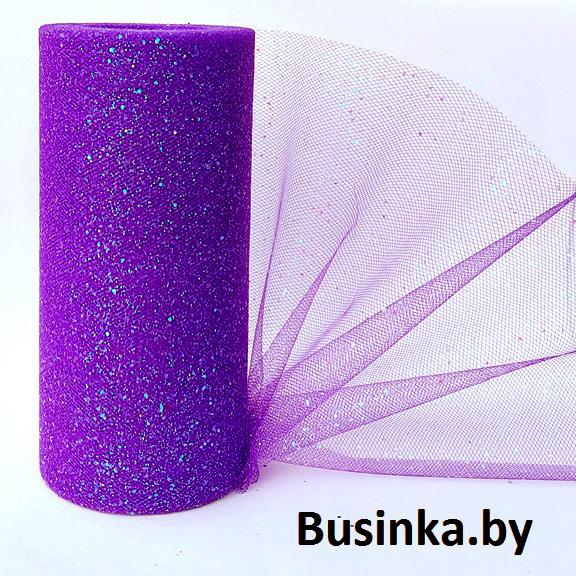 Фатин с блёстками 15 см, тёмно-фиолетовый (1 метр)