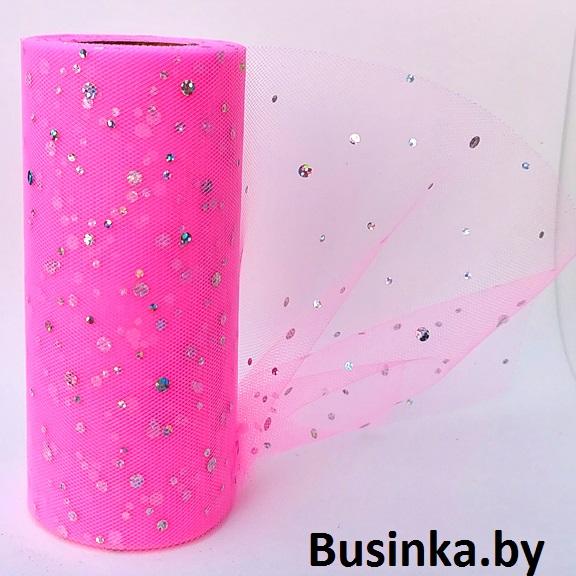 Фатин «Горох» 15 см, розовый (1 метр)