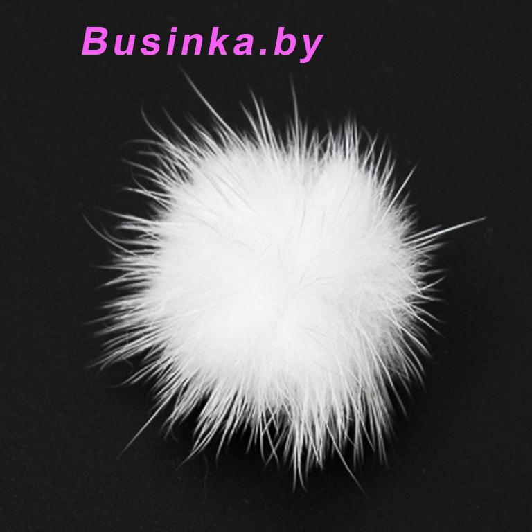 Помпоны меховые 3 см (1 шт), белый