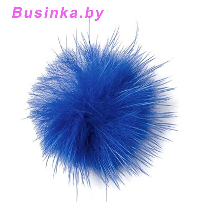 Помпоны меховые 3 см (1 шт), синий