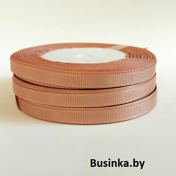 Лента репсовая 0.6 см, светло-коричневый (бобина)