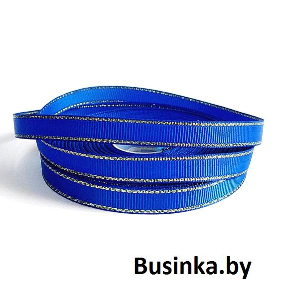 Репсовая лента с люрексом 1 см (1 метр), синий/золото