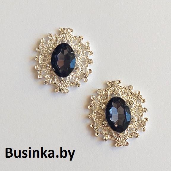 Серединки ювелирные 25*27 мм, серебро/тёмно-синий №2 (1 шт), металл