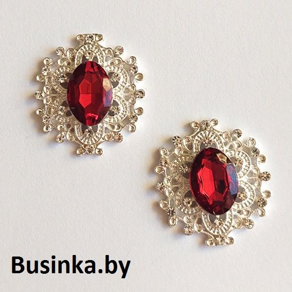 Серединки ювелирные 25*27 мм, серебро/тёмно-красный (1 шт), металл