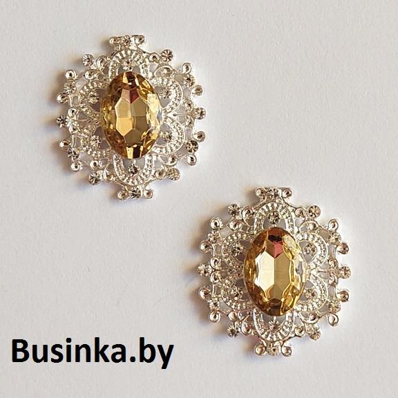 Серединки ювелирные 25*27 мм, серебро/оч.светлое-золото (1 шт), металл