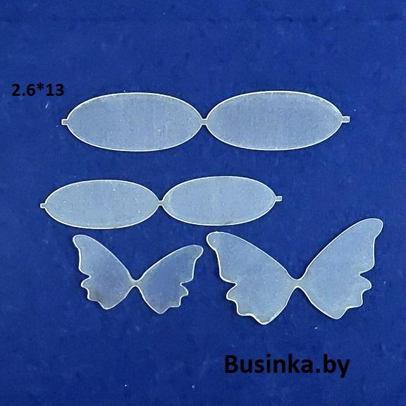 Набор шаблонов для бантиков «Бант бабочка»